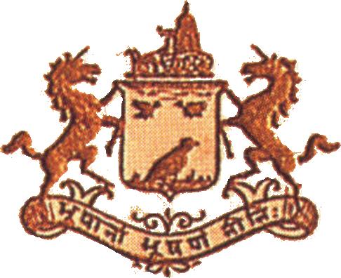 Muli (Princely State) Logo