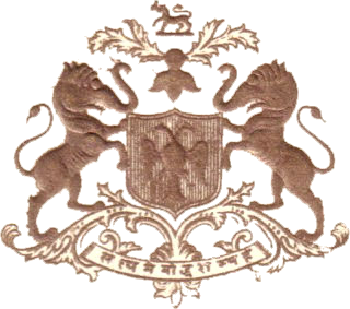 Mysore Coat of Arms