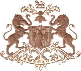 Mysore (Princely State) Logo