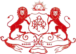 Nagar Untari Coat of Arms
