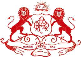 Nagar Untari (Princely State) Logo