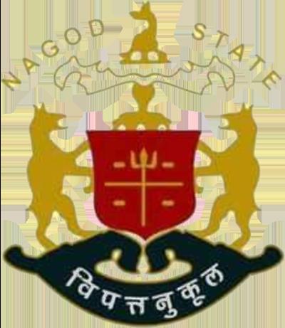 Nagod (Princely State) Logo