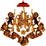Nilgiri Coat of Arms