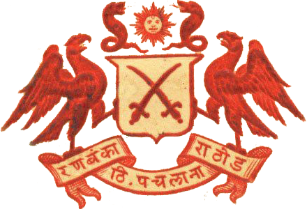 Pachlana Coat of Arms