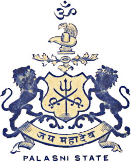 Palasni Coat of Arms