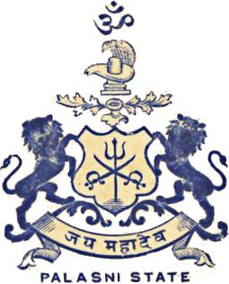 Palasni (Princely State) Logo