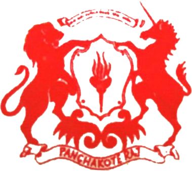 Panchkote Coat of Arms