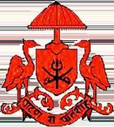 Patan Coat of Arms