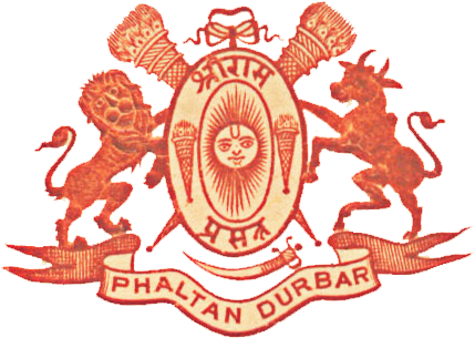 Phaltan Coat of Arms