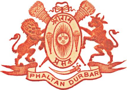 Phaltan (Princely State) Logo
