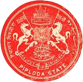 Piploda Coat of Arms