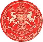 Piploda (Princely State) Logo