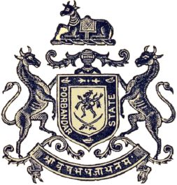 Porbandar Coat of Arms