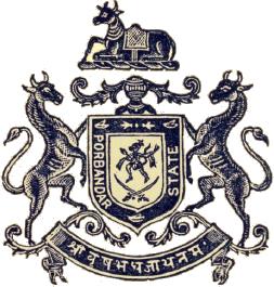 Porbandar (Princely State) Logo