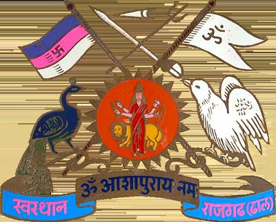 Rajgarh Coat of Arms