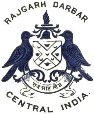 Rajgarh (Princely State) Logo