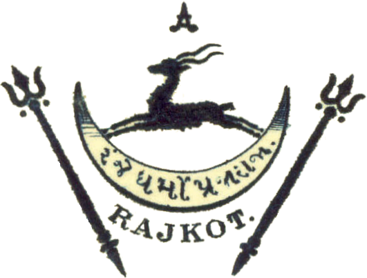Rajkot (Princely State) Logo