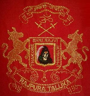 Rajpara Coat of Arms