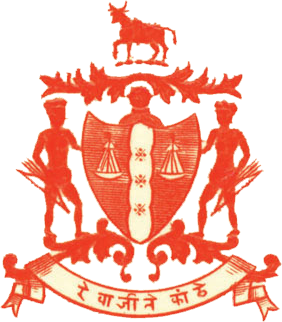 Rajpipla Coat of Arms