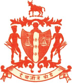 Rajpipla Coat of Arms