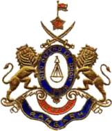 Ramgarh (Zamindari) Logo