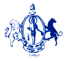 Rampura Coat of Arms