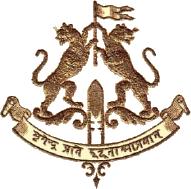 Rewah (Princely State) Logo