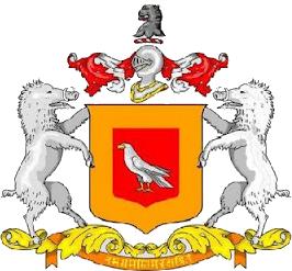 Sailana (Princely State) Logo