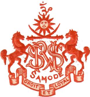 Samode (Thikana) Logo