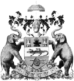 Sandur Coat of Arms