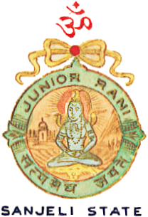 Sanjeli Coat of Arms