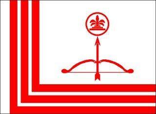 Sanjeli Flag