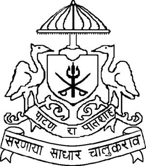 Sansari (Thikana) Logo