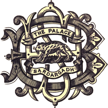 Sardargarh Coat of Arms