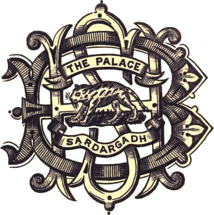 Sardargarh (Thikana) Logo