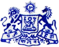 Sarila (Princely State) Logo