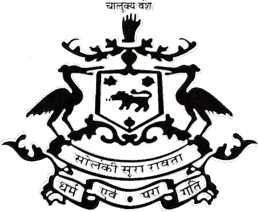 Sathamba Coat of Arms