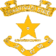 Savantvadi Coat of Arms