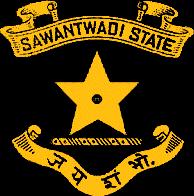 Savantvadi (Princely State) Logo