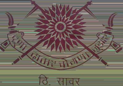 Sawar (Istimrari) Logo