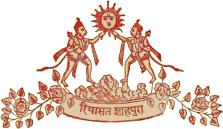 Shahpura (Princely State) Logo