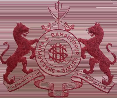Shakarpura (Zamindari) Logo