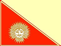 Shivrati Flag