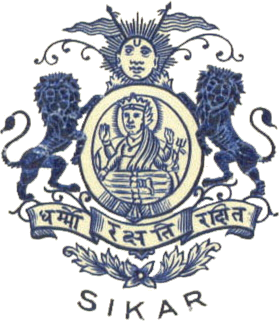 Sikar Coat of Arms