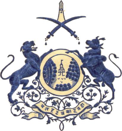 Sirohi (Princely State) Logo