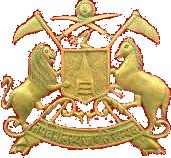 Sohangarh (Zamindari) Logo