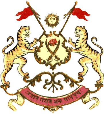 Sohawal (Princely State) Logo