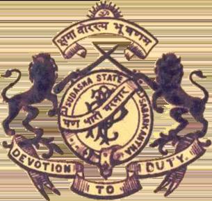 Sudasana (Thikana) Logo