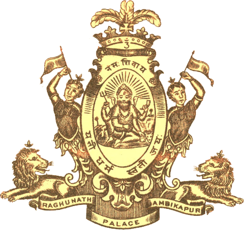 Surguja Coat of Arms