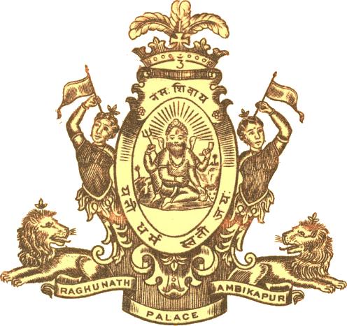 Surguja (Princely State) Logo